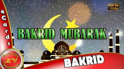Greetings for the islamic festival - Eid Al Adha.