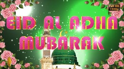 Greetings for Eid Ul Adha festival.