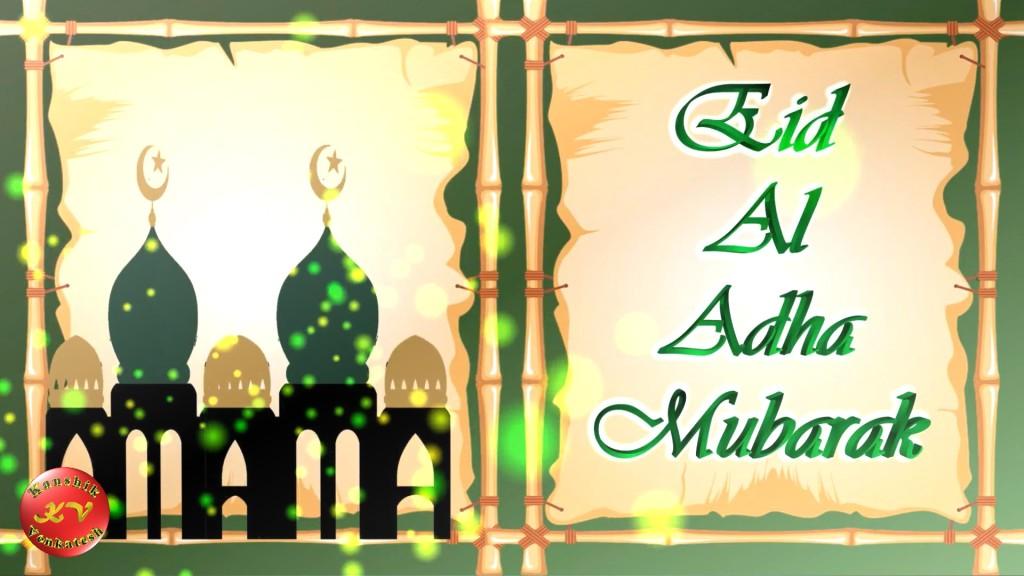 Greetings for theislamic festival of sacrifice - Eid Ul Adha