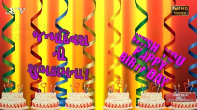 Greetings for Birthday in Gujarati Language