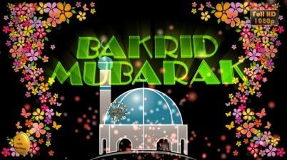 Greetings for Bakrid