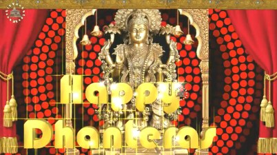 Greetings for Dhanteras