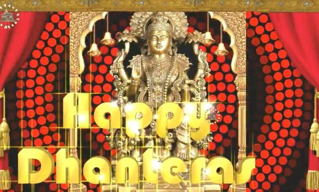 Greetings for Dhanteras