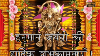 Greetings for Hanuman Jayanti.