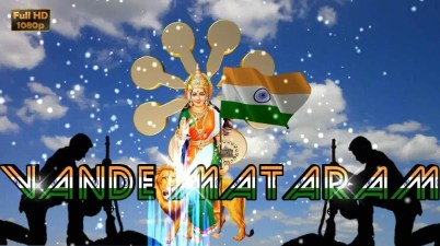 Greetings for Republic Day