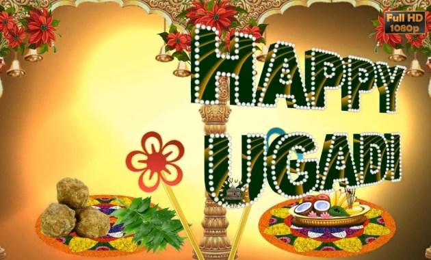 Greetings for Ugadi
