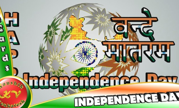 Greetings for 15 August in Hindi Font