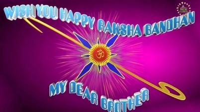 Greetings for Raksha Bandhan
