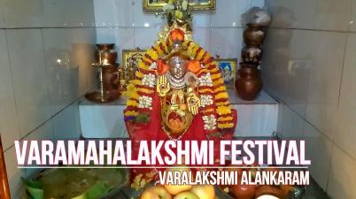 Varalakshmi Pooja Alankara