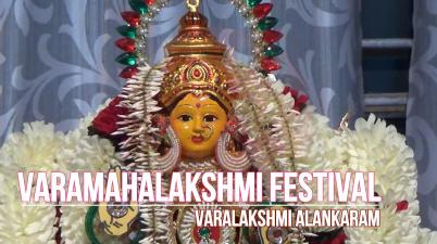 Decoration Of Goddess Varamahalakshmi for the festival of Varalakshmi Vratham.