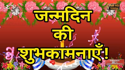 Greetings Image for Birthday (in Hindi Font)