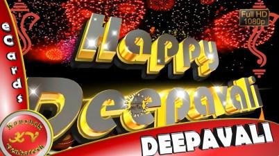 Greetings for major Indian festival of Hindus - Diwali or Deepavali.