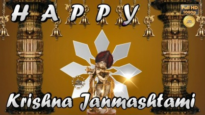 Greetings for Sri Krishna Janmashtami