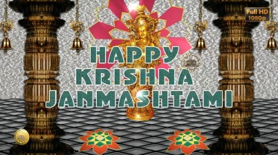 Greetings for Krishna Janmashtami