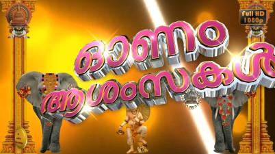 Greetings Image for Onam Festival