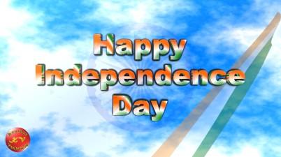 Greetings for 15 August National Festival