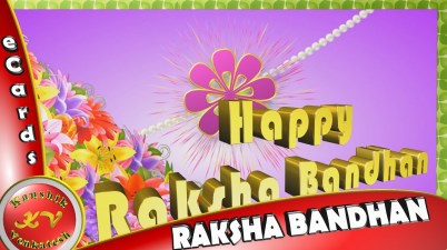 Greetings for Rakhi Festival
