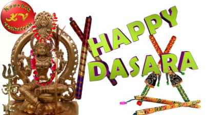Greetings for Dasara Festival