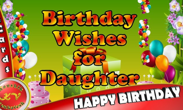 Greetings for Daughter's Birthday