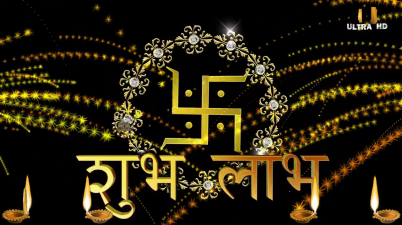 Greetings for the major festival of India (Deepavali). Diwali - Festival of Lights.