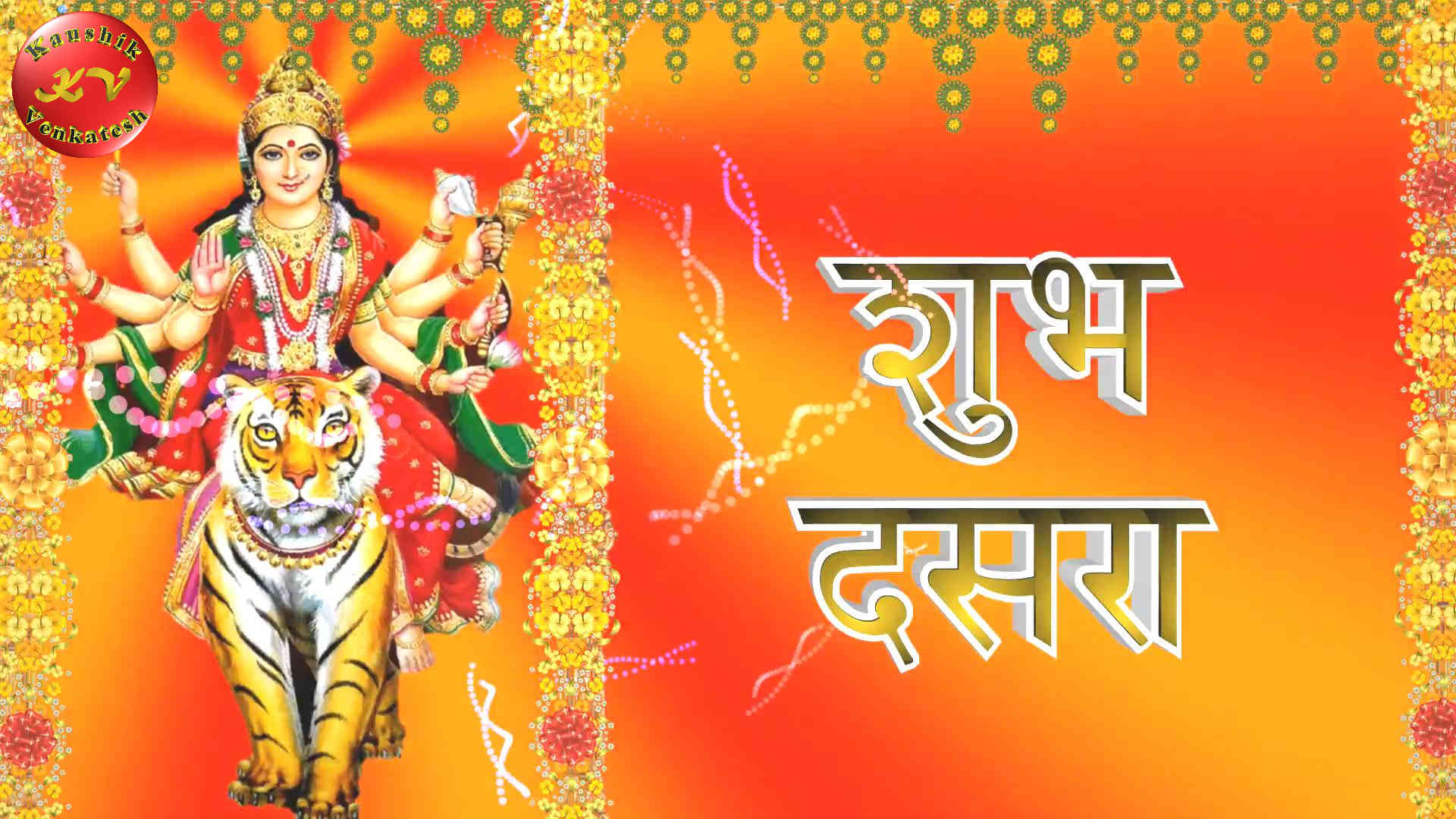 Dasara Images in Marathi
