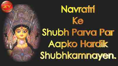 Happy Navratri Wishes Video