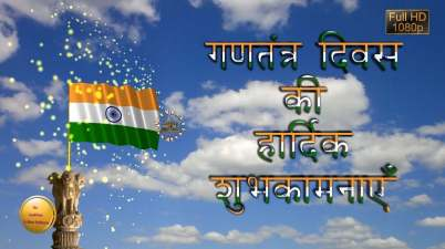 Republic Day Images in Hindi